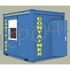 Блочные контейнеры от производителя