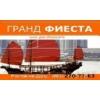 Выза в КНР Виза в Китай в Ростове